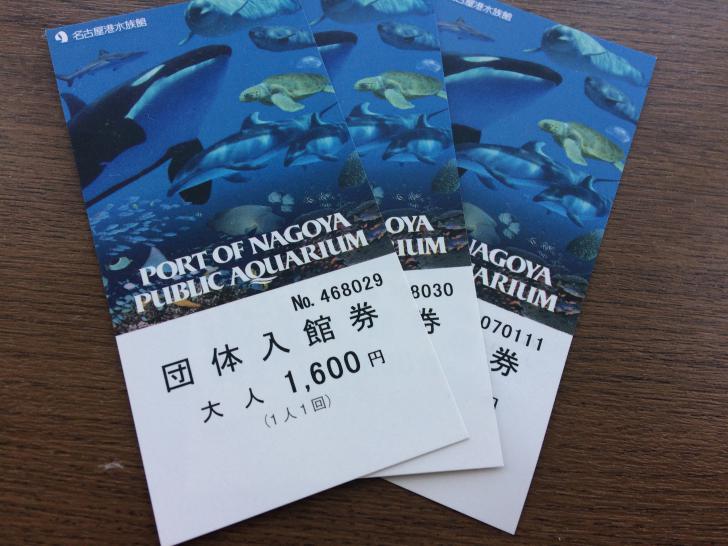 2019・お盆旅行・名古屋港水族館
