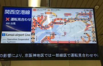 台風10号クローサが大阪を襲った木曜日