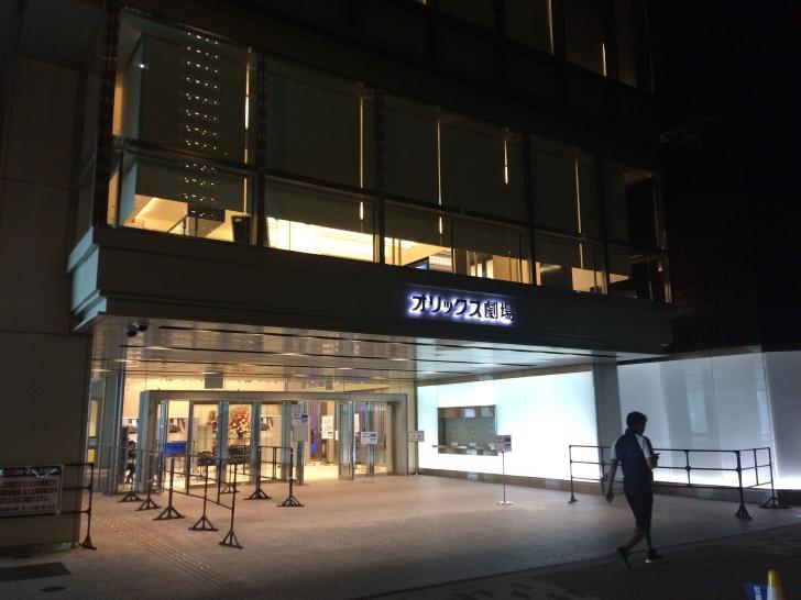 オリックス劇場-2019-0914