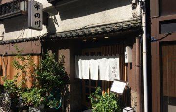 宇田川のカツサンド