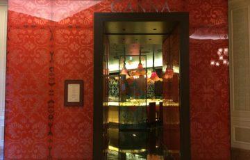 東京ディズニーランドホテル・カンナ