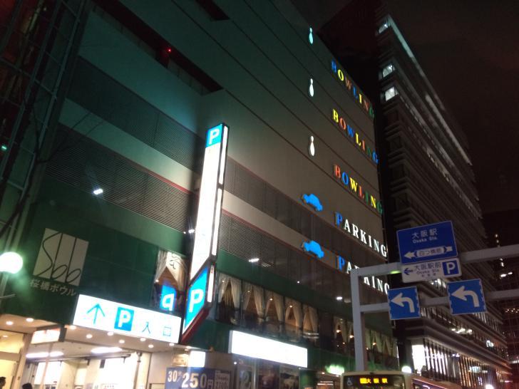 桜橋ボウル-2018-0316